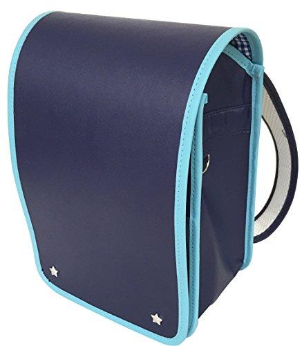 Hira Sho Mini Mochila Escolar Randoseru Estilo japonés �Azul Marino】