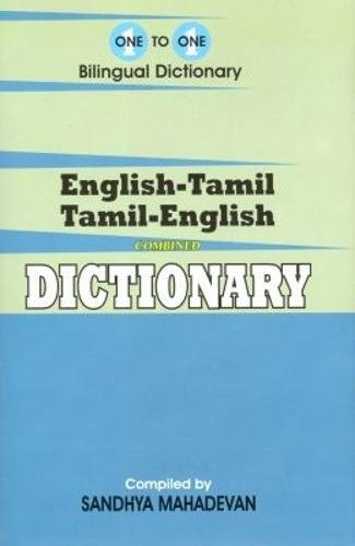 English-Tamil & Tamil-English One-to-One Dictionary (exam-suitable) 2018