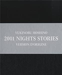 2001 Nights Stories Edition simple One-shot