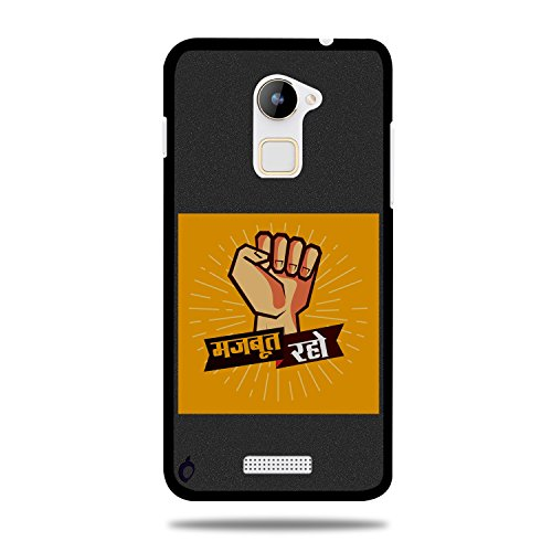 Cool Mango Printed Pudding TPU Back Cover for CoolPad Note 3 Lite – Flexible Protection Case for Cool Pad Note 3 Lite (Mazboot Raho/Stay Strong)