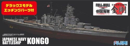 1/700 Kaiserlichen Marine Serie Spot Nr.01 japanischen Marine Schlachtschiff Kongo Forouhar Modell DX