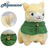 Alpaca de peluche con capa