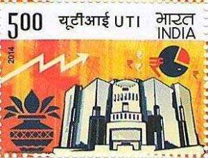 Sams Shopping UTI (Unit Trust of India) Financial Institution, Mutual Fund, Savings, Currency, Building, Graph, Anniversary Rs. 5 Indian Stamp -