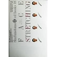 FACE STRETCHING(フェイス・ストレッチング) (Shufunotomo cd books)