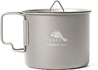TOAKS Pure Titan Geschirr im Freien Becher Camping Tasse, große Größe Kann als Topf Verwendet Werden(375ml,450ml,550ml,650ml,750ml,1100ml)
