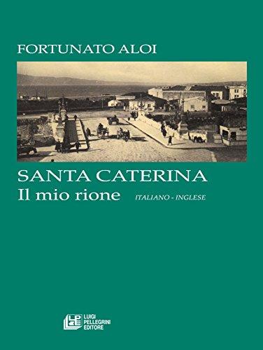 santa-caterina-il-mio-rione-italiano-inglese