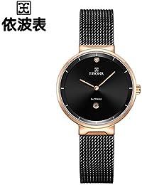 82f359553d9f BIWNXAQ Reloj de Pareja Ultra Delgado y Simple Reloj para Hombres y Mujeres  Reloj de Cuarzo