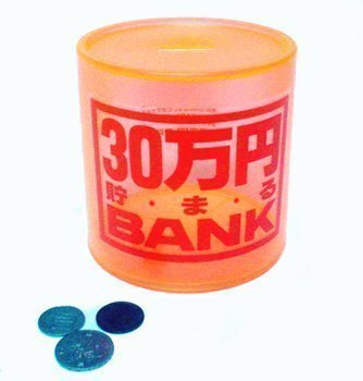 bank-orange-accumulated-300000-new-crystal-bank-japan-import-by-maruso