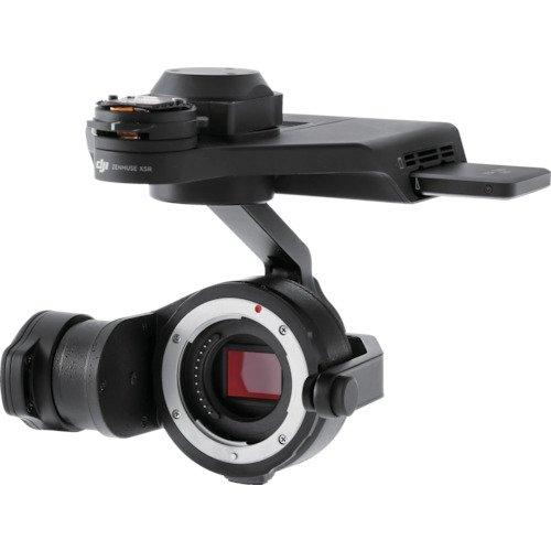 DJI Offizielles Zenmuse X5R Teil 2,5cm Gimbal und Kamera ohne Objektiv (weiß)