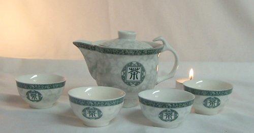 Kleines asiatisches Teeset 085 Teeservice aus Keramik 5tlg. Teekanne mit Tassen
