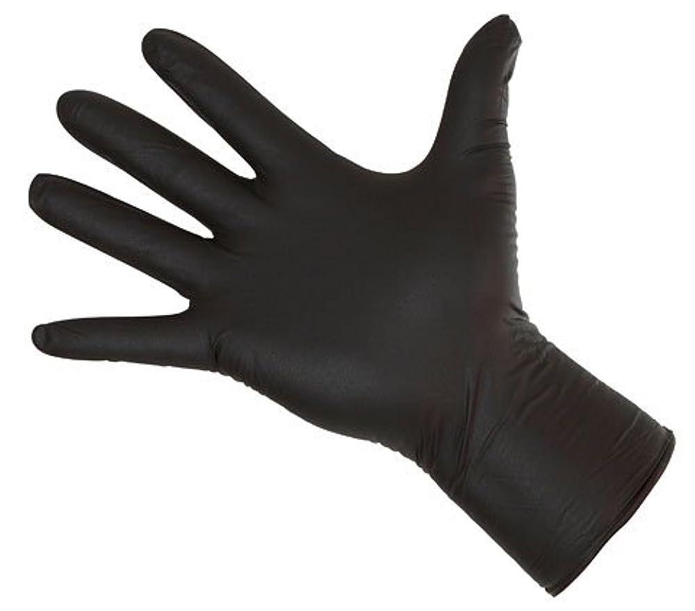 Gr.M Handschuh 5,5mil 100 Stück Allzweckhandschuh NITRILE