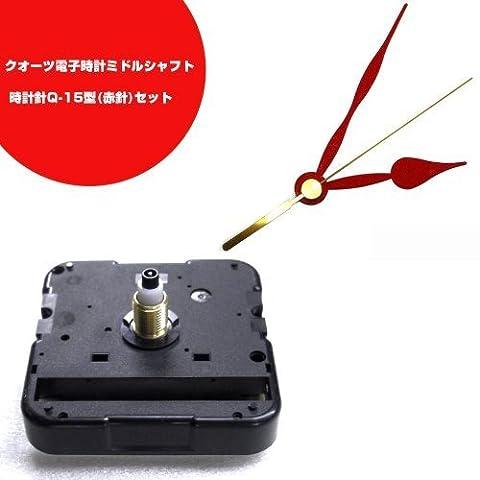 Arbre Moyen + Horloge aiguille Q-15-pouces (Akahari) ensemble (Japon import / Le paquet et le manuel sont ?crites en japonais)