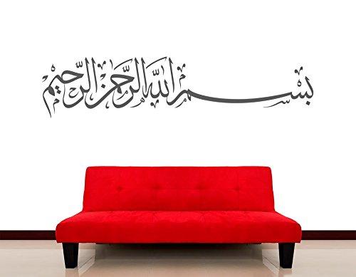 Islamische Wandtattoo Besmele Bismillah - Bismillahirrahmanirrahim Klassische Koran Arabische Schrift Kalligraphie Wandaufkleber (65 x 14 cm, Grau)
