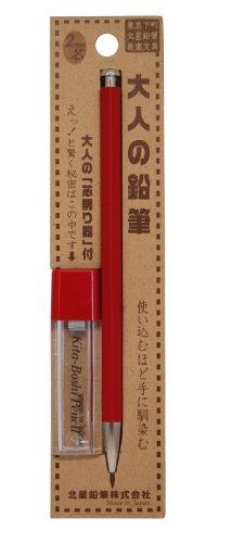 kitaboshi führen Halter Nachfüllpack, 2mm, 5Führt (otp-1502b) NA Red Body and Lead Sharpener Set