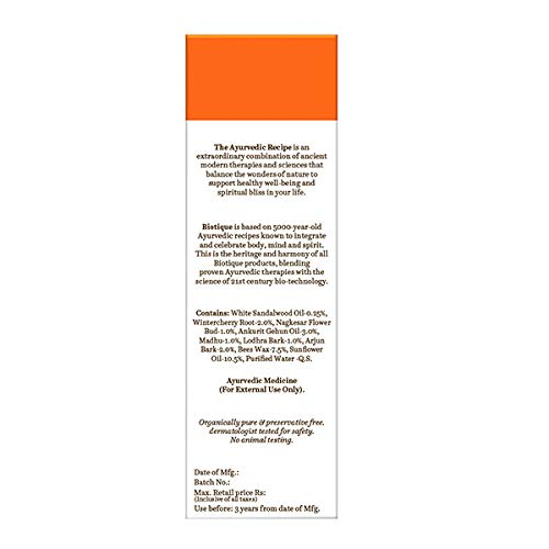 Zoom IMG-3 biotique sandalwood viso e corpo