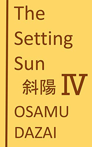 The Setting Sun - IV: Reading Japanese Literature in Japanese (Japanese Edition)