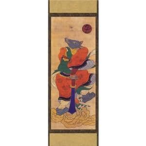 12 Tentures Peinture Signes Zodiaque Astrologique Chinois Nouvel An 2012 DRAGON (1ere série)