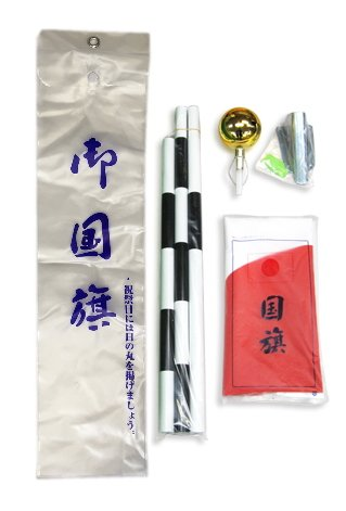 made-in-japan-70-x-105cm-cotton-made-plastic-cased-japan-flag-size-hinomaru-flag-set-japan-import