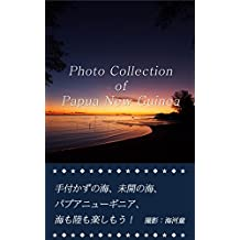 Photo Collection of Papua New Guinea: Enjoy scuba diving at PNG (Japanese Edition)