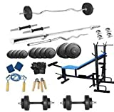 #7: Bodyfit 8-in-1 Home Gym Package Box Pack Bench, 50Kg Weight Set