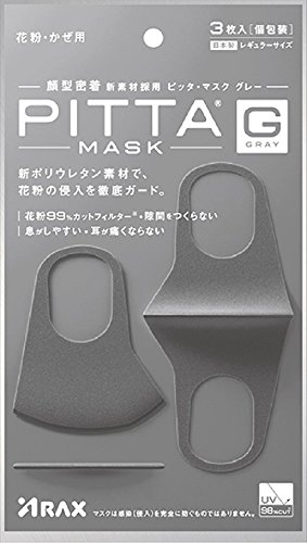 Health and Personal Care From Japan - Pitta mask (PITTA MASK) GRAY 3 pieces *AF27*