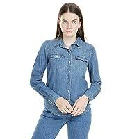 Levi's Ultimate Western Kadın Bluz Ve Gömlek
