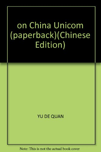 on-china-unicom-paperbackchinese-edition