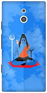The Racoon Lean shiva minimal blue hard plastic printed back case / cover for Sony Xperia P