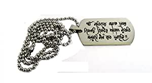 Streetsoul Stainless Steel and Leather Sikh Prayer Gurbani Mool Mantra Engraved Army Tag Necklace for Men (Silver, NKL_DTAG_MM)