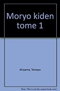 Moryo Kiden Edition simple Tome 1