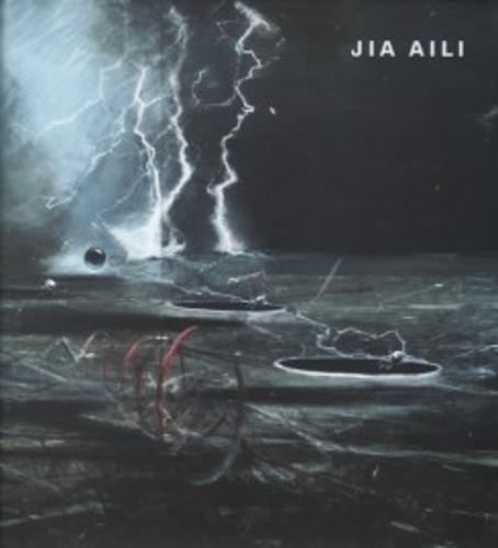Jia Aili