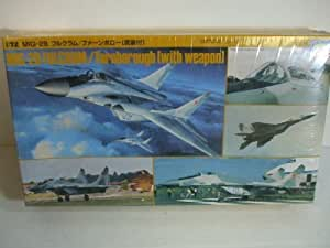 Mikoyan MIG-29 Fulcrum/Farnborough (with weapons) USSR Fighter by Hasegawa by Hasegawa