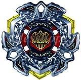 Rapidity® Kampfkreisel Vari Ares Mega Metal Fusion für Beyblade Masters