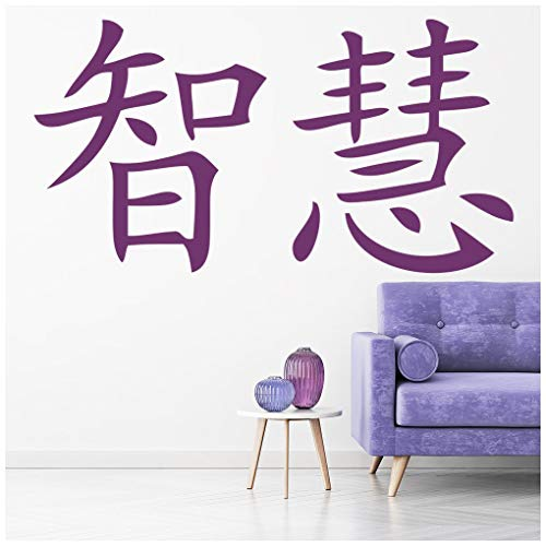 azutura Weisheit Wandtattoo Chinesisches Symbol Wand Sticker Wohnzimmer Schlafzimmer Wohnkultur verfügbar in 5 Größen und 25 Farben X-Groß Moos Grün (Symbol Für Weisheit Chinesisches)