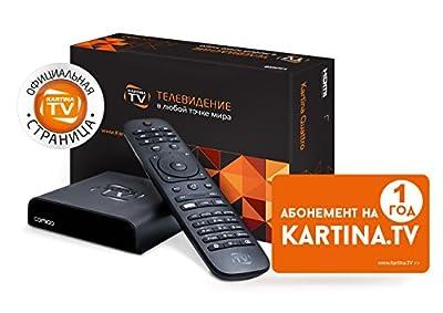 Sommer Aktion von Kartina TV! 1 Jahr Abo + Kartina Quattro!