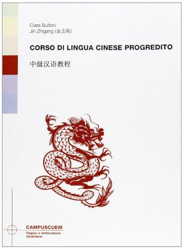 Corso di lingua cinese progredito. Con 2 CD Audio