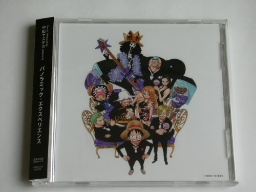 ONE PIECE Exhibition 2012 Dress official theme song \