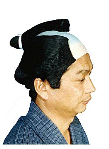 Kostüm Dorfbewohner - Japanisches Kostüm: Dorfbewohner