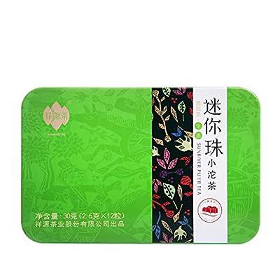 Authentique Chine Yunnan Pu-Erh Raw Thé Cake Mini Série Pu'er Tuocha?2.5 grammes x12?