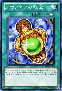-treasures-of-amazones-yu-gi-oh-exp4-jp018-block-notes-confezione-n-102-cm-4-extra-volume