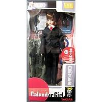 UK Gang of Four whirlwind Tamaki February Calendar Girl 2004 Japanese cultural history (japan import)