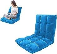 Gluckluz Floor Chair Foldable Lounge Sofa Cushion Gaming Chair Home Decoration Adjustable Folding Cushions for