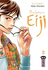 Professeur Eiji Edition simple Tome 2