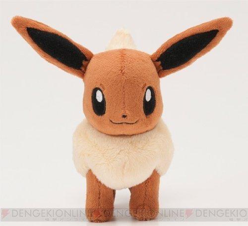 Pokemon Center Original Limitiert Plüsch Puppe Gentleman Pikachu Japan Offiziell Film- & TV-Spielzeug