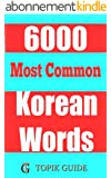 6000 Most Common Korean Words (English Edition)