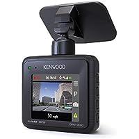 Rundum überwachungskamera Für Auto : suchergebnis auf f r berwachungskamera mit aufzeichnung auto motorrad ~ Aude.kayakingforconservation.com Haus und Dekorationen