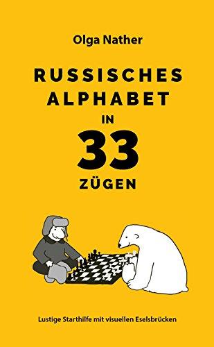 RUSSISCHES ALPHABET IN 33 ZÜGEN: Lustige Starthilfe mit visuellen Eselsbrücken (Schreiben Alphabet Bücher)