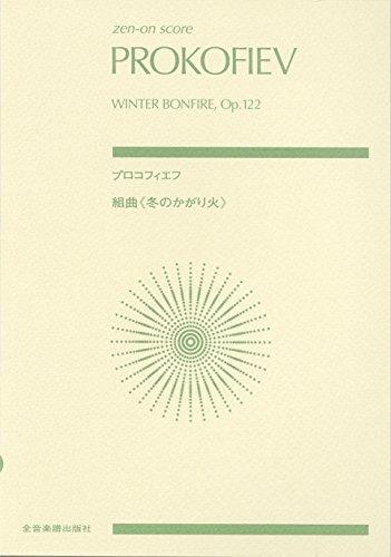 Winter Bonfire Suite, Op. 122: Study Score