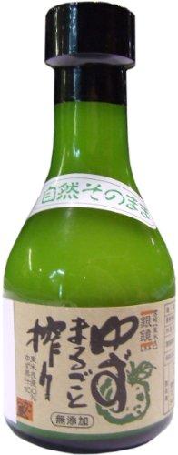 Yuzu Shibori 180ml