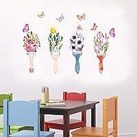 Cepillo de la flor de Vinilo Pegatinas de Pared Para el Dormitorio Sala de estar Diy